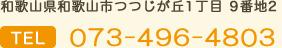080-7069-6470